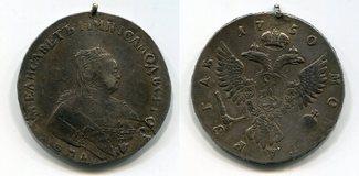 1 Rubel 1750 Russland Russia Elisabeth, 1741-1762 Moskau, Roter Münzhof sehr schön Henkelspur tolle patina