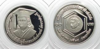 1986 Thailand THAILAND 10 Baht 1986 PRINZ. CHULABHORN EINSTEIN MEDAL Nickel PROOF RAR! # 95700 PP